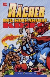 Cover Thumbnail for Marvel Exklusiv (Panini Deutschland, 1998 series) #40 - Die Rächer - Der Kree/Skrull-Krieg