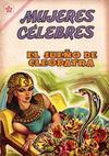 Cover for Mujeres Célebres (Editorial Novaro, 1961 series) #17