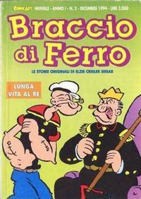 Cover Thumbnail for Braccio di Ferro (Comic Art, 1994 series) #2
