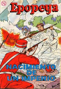 Cover Thumbnail for Epopeya (Editorial Novaro, 1958 series) #71