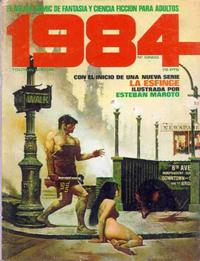 Cover Thumbnail for 1984 (Toutain Editor, 1978 series) #5