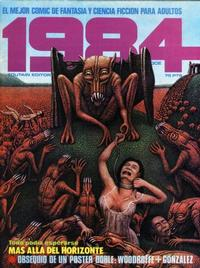 Cover Thumbnail for 1984 (Toutain Editor, 1978 series) #12