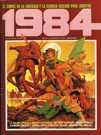 Cover Thumbnail for 1984 (Toutain Editor, 1978 series) #61