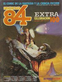 Cover Thumbnail for Zona 84 (Toutain Editor, 1984 series) #36