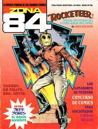 Cover Thumbnail for Zona 84 (Toutain Editor, 1984 series) #88