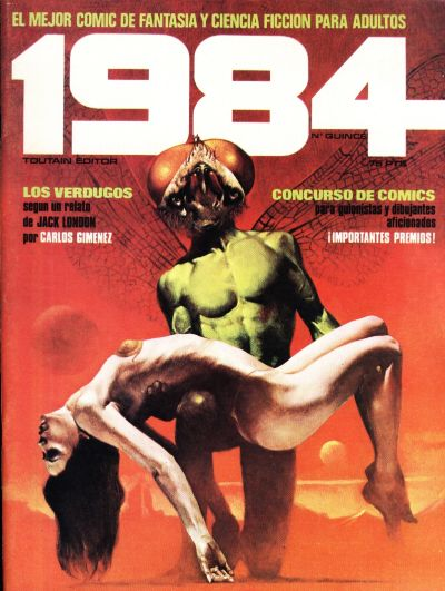 Cover for 1984 (Toutain Editor, 1978 series) #15