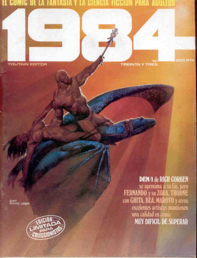 Cover for 1984 (Toutain Editor, 1978 series) #33