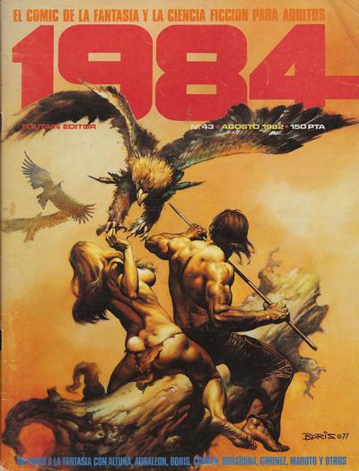 Cover for 1984 (Toutain Editor, 1978 series) #43