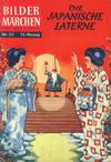 Cover for Bildermärchen (BSV - Williams, 1957 series) #50