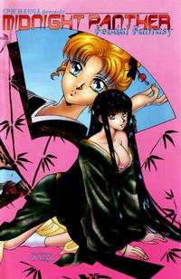 Cover Thumbnail for Midnight Panther: Feudal Fantasy (Central Park Media, 1998 series) #1