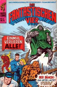 Cover Thumbnail for Die Fantastischen Vier (BSV - Williams, 1974 series) #54