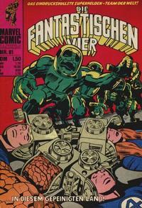 Cover Thumbnail for Die Fantastischen Vier (BSV - Williams, 1974 series) #81