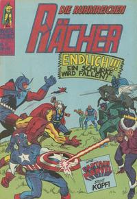 Cover Thumbnail for Die ruhmreichen Rächer (BSV - Williams, 1974 series) #14