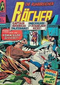 Cover Thumbnail for Die ruhmreichen Rächer (BSV - Williams, 1974 series) #17