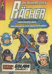 Cover for Die ruhmreichen Rächer (BSV - Williams, 1974 series) #18