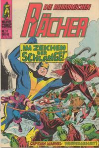 Cover Thumbnail for Die ruhmreichen Rächer (BSV - Williams, 1974 series) #31