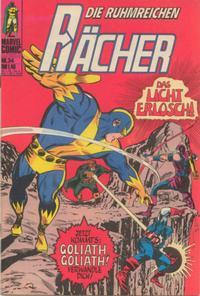 Cover Thumbnail for Die ruhmreichen Rächer (BSV - Williams, 1974 series) #34