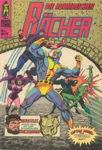 Cover Thumbnail for Die ruhmreichen Rächer (BSV - Williams, 1974 series) #41