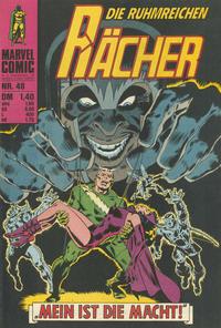 Cover Thumbnail for Die ruhmreichen Rächer (BSV - Williams, 1974 series) #48