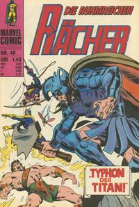Cover Thumbnail for Die ruhmreichen Rächer (BSV - Williams, 1974 series) #49