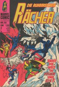 Cover Thumbnail for Die ruhmreichen Rächer (BSV - Williams, 1974 series) #60