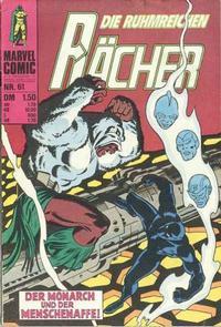 Cover Thumbnail for Die ruhmreichen Rächer (BSV - Williams, 1974 series) #61