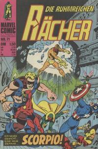 Cover Thumbnail for Die ruhmreichen Rächer (BSV - Williams, 1974 series) #71