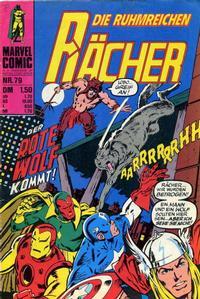 Cover Thumbnail for Die ruhmreichen Rächer (BSV - Williams, 1974 series) #79