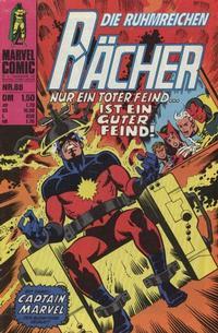 Cover for Die ruhmreichen Rächer (BSV - Williams, 1974 series) #88