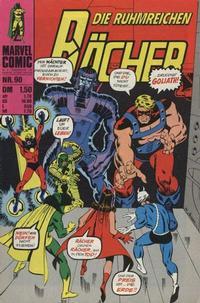 Cover Thumbnail for Die ruhmreichen Rächer (BSV - Williams, 1974 series) #90