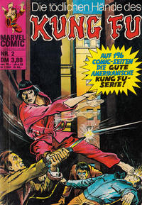Cover Thumbnail for Kung Fu (BSV - Williams, 1976 series) #2
