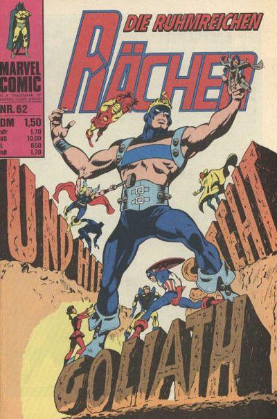 Cover for Die ruhmreichen Rächer (BSV - Williams, 1974 series) #62