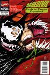Cover for Daredevil: Caída Del Paraíso (Planeta DeAgostini, 1994 series) #5