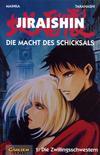 Cover for Jiraishin (Carlsen Comics [DE], 1995 series) #1 - Die Zwillingsschwestern