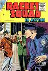 Cover for Racket Squad in Action (Charlton, 1952 series) #18