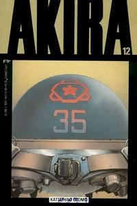 Cover for Akira (Marvel, 1988 series) #12