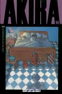 Cover Thumbnail for Akira (Marvel, 1988 series) #14
