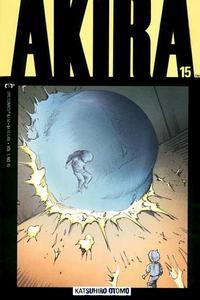 Cover Thumbnail for Akira (Marvel, 1988 series) #15
