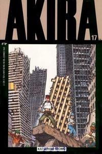Cover Thumbnail for Akira (Marvel, 1988 series) #17