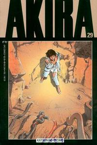 Cover Thumbnail for Akira (Marvel, 1988 series) #29