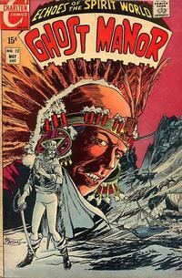 Cover Thumbnail for Ghost Manor (Charlton, 1968 series) #12