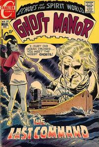 Cover Thumbnail for Ghost Manor (Charlton, 1968 series) #17