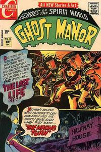 Cover Thumbnail for Ghost Manor (Charlton, 1968 series) #18