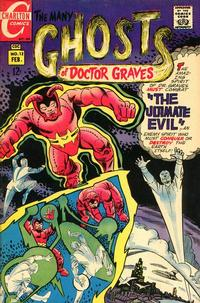 Cover Thumbnail for The Many Ghosts of Dr. Graves (Charlton, 1967 series) #12