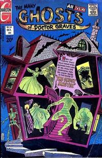 Cover Thumbnail for The Many Ghosts of Dr. Graves (Charlton, 1967 series) #34