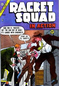Cover Thumbnail for Racket Squad in Action (Charlton, 1952 series) #14