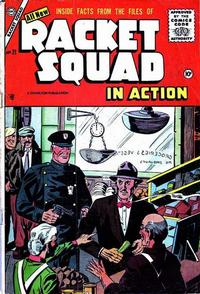 Cover Thumbnail for Racket Squad in Action (Charlton, 1952 series) #21