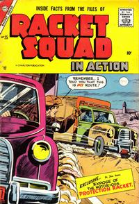 Cover Thumbnail for Racket Squad in Action (Charlton, 1952 series) #25