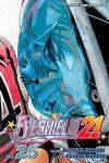 Cover for Eyeshield 21 (Viz, 2005 series) #25