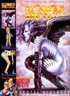 Cover for Schwermetall (Kunst der Comics / Alpha, 1984 series) #205/206